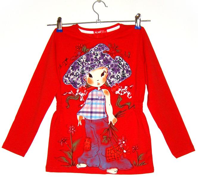 Одежда скидки май детская одежда