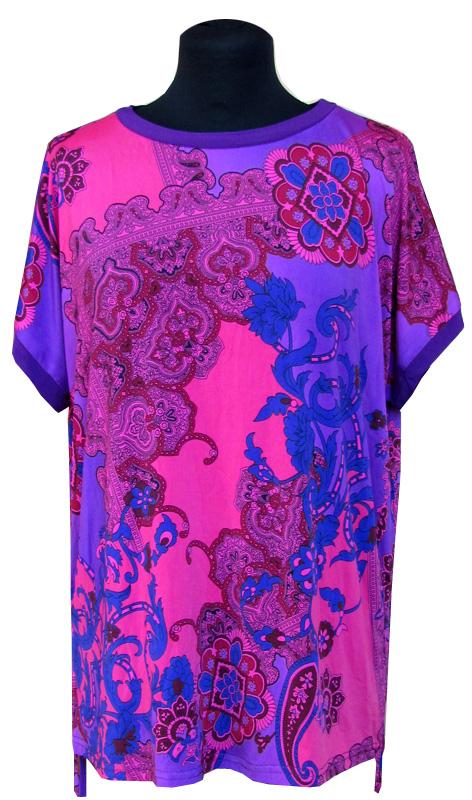 Купить Женскую Одежду В Бишкеке Оптом