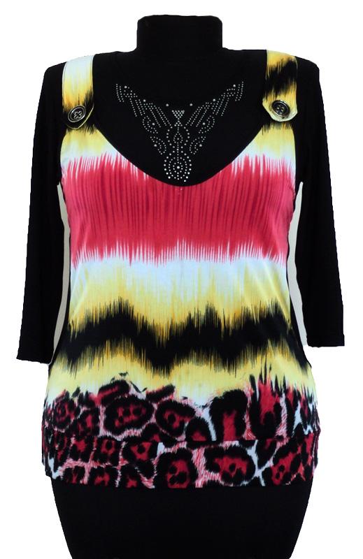 Женская Одежда Киргизия Оптом